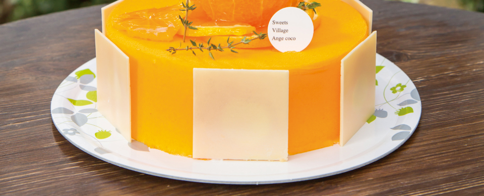 オレンジケーキにカルトンロンドのハーブ柄を使用