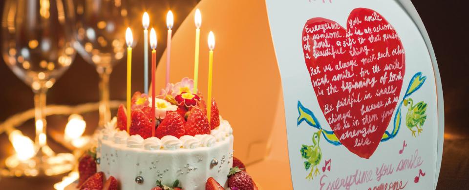 バースデーケーキにサックデコのビックハート柄を使用